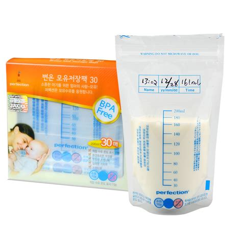Can i mix fresh breast milk with refrigerated can you mix jpg 750x750